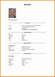 job application resume sample debt spreadsheet job application resume sample resume for job sample resume sample for job resume sample sample resume for career arv jpg