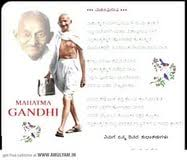 mahatma gandhi essay hindi language how to write an essay about get your essay on indira gandhi in hindi language from the