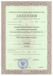 История МТИ Московский технологический институт 19 июля 2010 года Москва Московский технологический институт получил