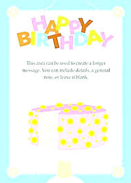 Free Online Birthday Invitations To Email Free Bd Cards Online Grainsdor Com