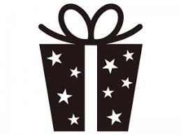 星柄のプレゼントのシルエットイラスト イラスト無料かわいい