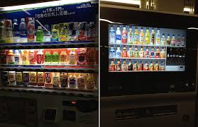 Vending Machines Of The Future Extraordinary The Future Of Vending Machine