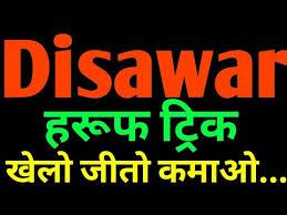 Disawar Haruf Trick Gali Desawar Satta King Singal Jodi Trick