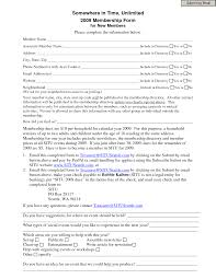 21 Images Of Gym Membership Application Form Template Leseriail Com