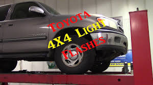 toyota tundra 4x light flashes diff actuator diag and replacement toyota tundra 4x light flashes diff actuator diag and replacement