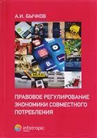 <b>Бычков А</b>. | Купить книги автора в интернет-магазине «Читай ...
