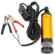 <b>24v oil pump</b>