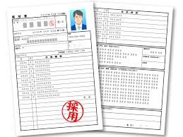 Japanese Resume How To Write Your Rirekisho Kimi