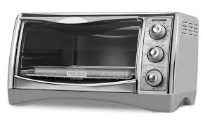 Best Under Cabinet Toaster Oven Convection Ovens The Best Toaster Oven Reviews