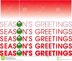 Seasons Greetings Stock Vector Illustration Of Words 5112672