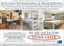 Advertisements Stone Creek Furniture