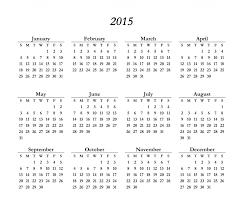 Free Printable Calendar 2015 By Month Best Photos Of 2015 Calendar By Month 2015 Monthly