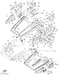 1990 yamaha phazer ii le electric start pz480ep shroud parts