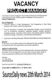 job description assistant project manager construction job description assistant project manager construction