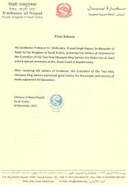 press release issued by emby of nepal riyadh regarding presentation of letters of credence by ambador professor dr mahendra prasad singh rajpoot