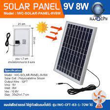 แผงเซลล์แสงอาทิตย์แผงเซลล์แสงอาทิตย์ระบบผลิตไฟฟ้าพลังงานแสงอาทิตย์
