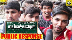 college kumar public response college kumara review public  college kumar public response college kumara review public review movie review fdfs