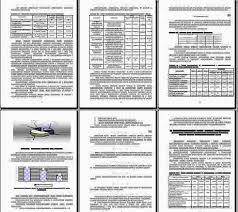 Пути повышения рентабельности реализованной продукции продажа   Пути повышения рентабельности реализованной продукции