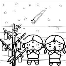 かわいい七夕で星に願いをの無料イラスト商用フリー オイデ43