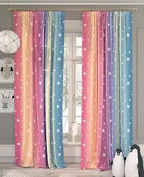 Купить готовые комплекты штор для детской недорого - <b>Томдом</b>