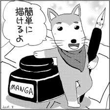 リンク 漫画イラスト創作スクール