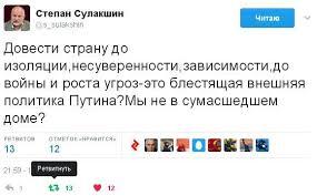Не відкидаємо, що РФ може здійснити атаку на Маріуполь, - Порошенко - Цензор.НЕТ 4414
