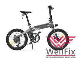 <b>Электровелосипед Xiaomi Himo</b> C20 Electric Bicycle серый купить ...
