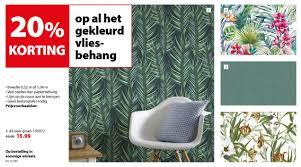 Gamma Promotie Vliesbehang All Over Groen Huismerk Gamma