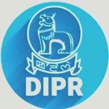 Image result for DIPR