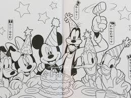 大人気商品ディズニードリームフェスティバルb5ぬりえミニレターセット付