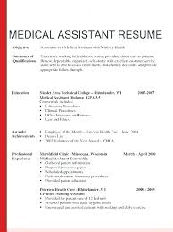 Medical Assistant Resume Templates Mesmerizing Medical Front Office Assistant Resume Sample Certification