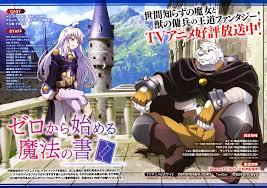 Grimoire Of Zero Light Novel Zero Kara Hajimaru Mahou No Sho Zerochan Anime Image Board