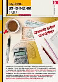 Договор хранения в предпринимательской деятельности Отличительные   № 10 октябрь 2006