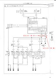 wiring diagram for bmw e30 wiring discover your wiring diagram keyless entry wiring wiring diagram for bmw e30