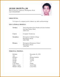 Resume For Job Resume Format Resume Format Job Application Resume Format Letter 8