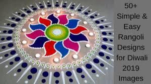 Rangoli Designs For School Competition 50 Easy Simple Rangoli Design For Diwali 2019 Images