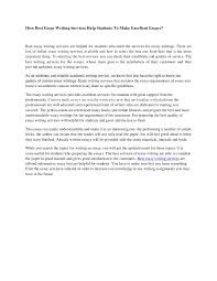essay about roses youth leadership