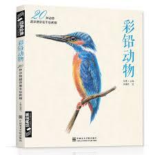 New Color <b>Pencil sketch</b> entry books <b>Chinese</b> line <b>drawing</b> books ...