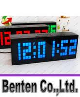 Digital Countdown Wall Clocks Australia | New Featured Digital ...