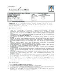Fashion Merchandising Resume Sample Visual Merchandising Resume