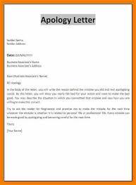apology letter boss latter day portrait 11 1 6 helendearest