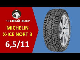 <b>MICHELIN X</b>-<b>ICE NORTH 3</b> - честный обзор - YouTube