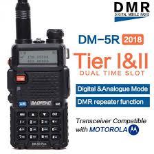 <b>Рация Baofeng DM-5R</b> Plus цифровая/аналоговая – купить в ...