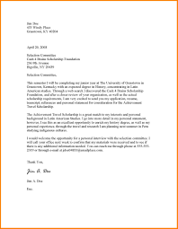 Administrative Cover Letter Example Example Scholarship Application Letter Scholarship Cover