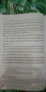 Contoh soal geguritan kelas 4 sd. Tolong Bantu Terjemahkan Keaksara Latin Bahasa Jawa Kelas 11 Pakaryan 3 Brainly Co Id