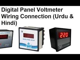 wiring diagram digital voltmeter modern design of wiring diagram • digital panel voltmeter 0 550v wiring for 3 phase single phase urdu rh com volt gauge wiring diagram voltmeter circuit diagram
