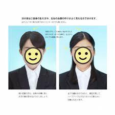 証明写真の前髪について悩んでいる 就活証明写真のリクルートフォト