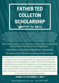 father ted colleton scholarship program niagara region right to life requirements