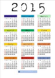 Online Calendar Template 2015 2015 Calendar Templates Images
