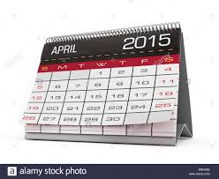 2015 Calendar Page April 2015 Calendar Page Isolated On White Stock Photo 83372282 Alamy